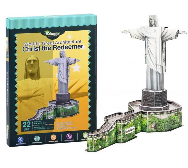 3D dėlionė Rio de Žaneiro...