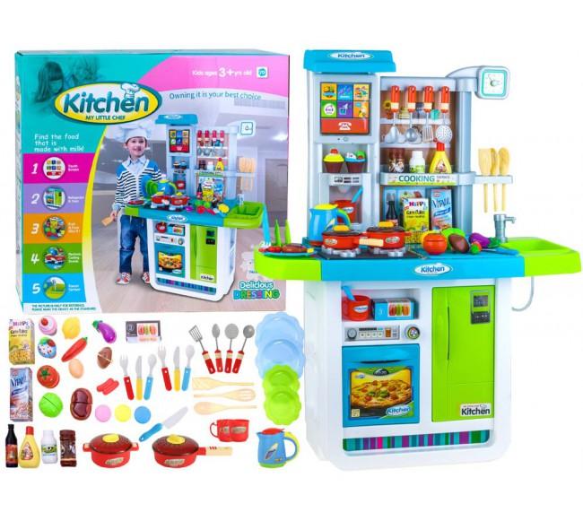 Interaktyvi virtuvė...