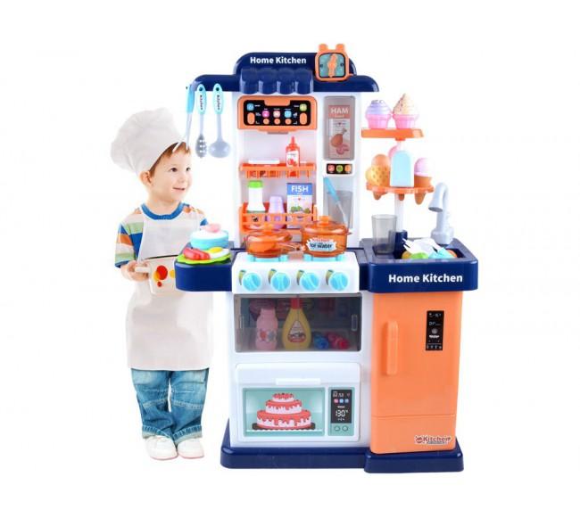 Vaikiška virtuvė su...