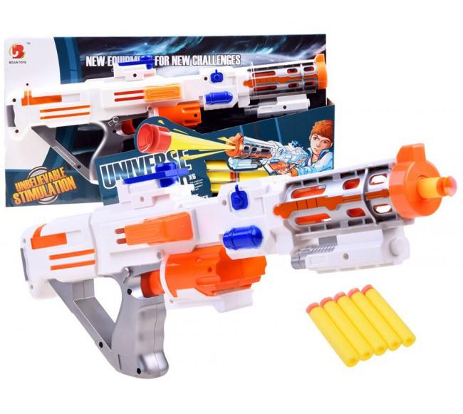 Žaislinis šautuvas