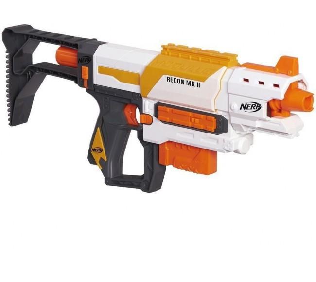 Žaislinis šautuvas  Nerf...