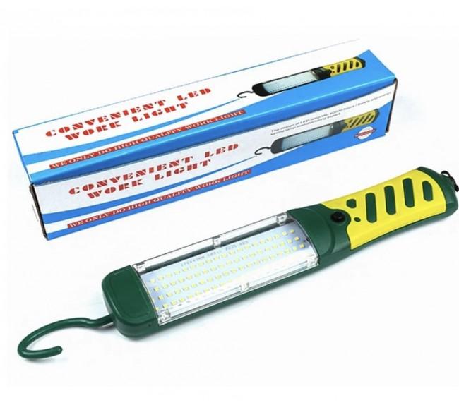 Darbo šviestuvas LED